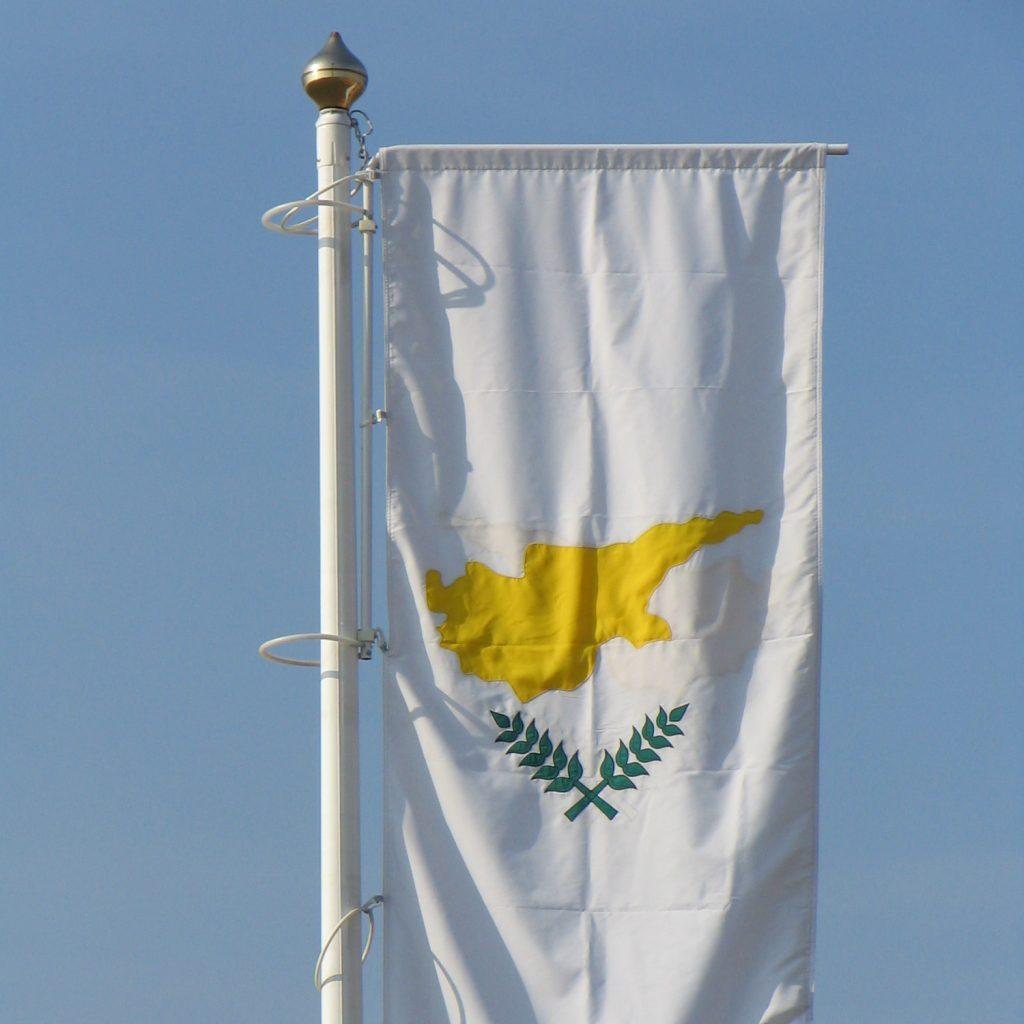 Bevásárlóközpont zászlórúd